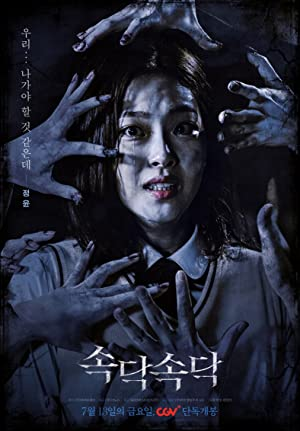 The Whispering Subtitle Indonesia