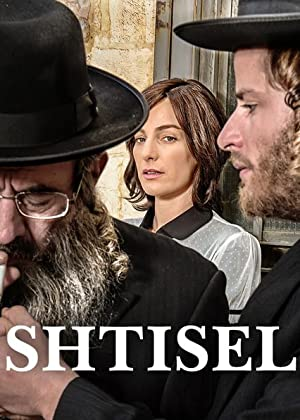 Shtisel - Third Season Subtitle Indonesia