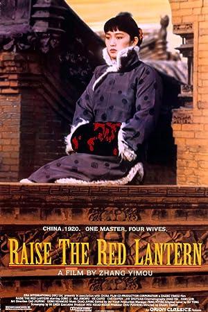 Raise the Red Lantern Subtitle Indonesia