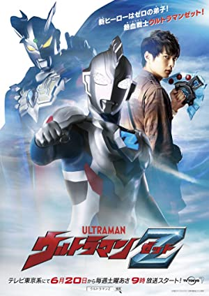 Ultraman Z Subtitle Indonesia