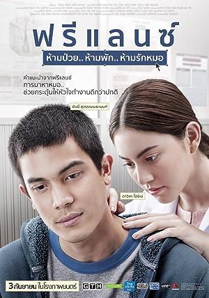 Freelance Subtitle Indonesia