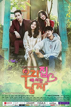 Sweet Stranger and Me Subtitle Indonesia