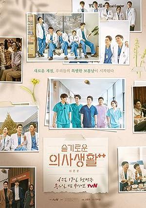 Hospital Playlist 2 Subtitle Indonesia