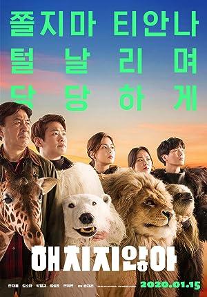 Secret Zoo Subtitle Indonesia