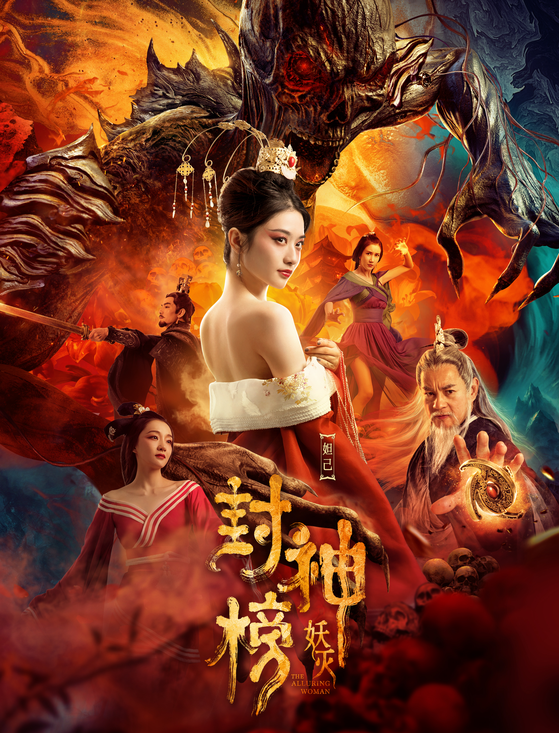 Alluring Woman Subtitle Indonesia