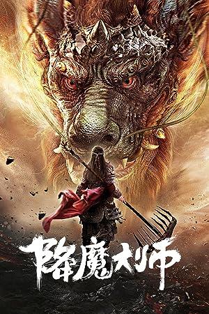 The Conqueror Subtitle Indonesia