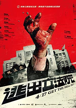 Get the Hell Out Subtitle Indonesia