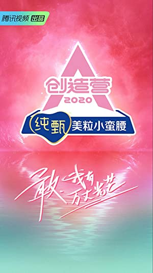 Chuang 2020 Subtitle Indonesia