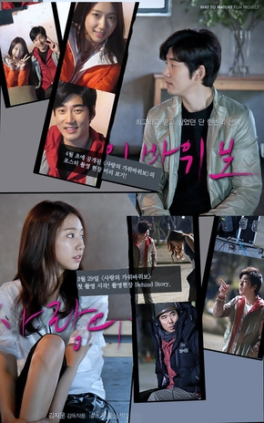 One Perfect Day Subtitle Indonesia