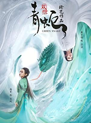 Green Snake Subtitle Indonesia