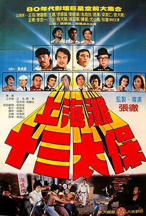 Shanghai 13 Subtitle Indonesia