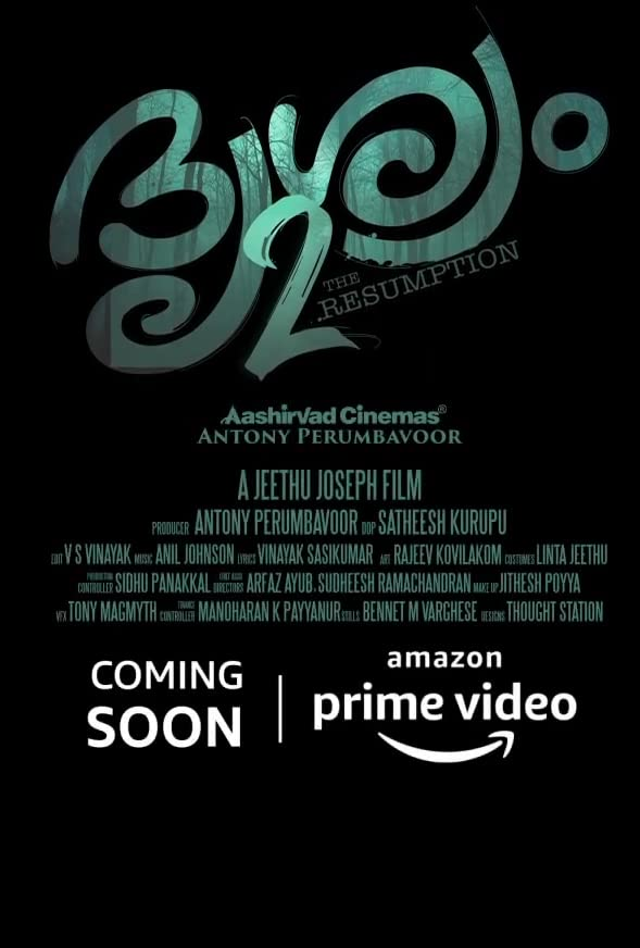 Drishyam 2 Subtitle Indonesia