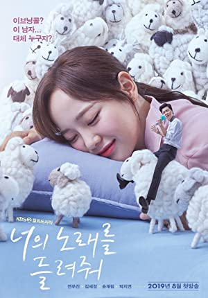 I Wanna Hear Your Song Subtitle Indonesia