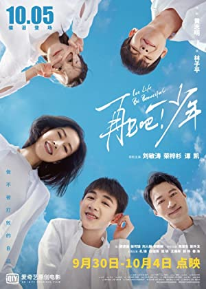 Let Life Be Beautiful Subtitle Indonesia