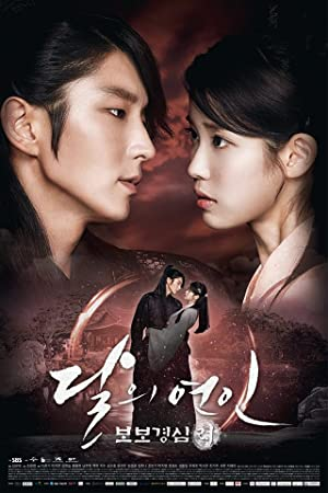 Moon Lovers: Scarlet Heart Ryeo Subtitle Indonesia