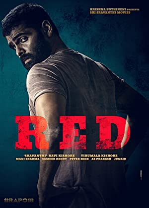 Red Subtitle Indonesia