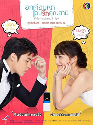 My Husband In Law Subtitle Indonesia