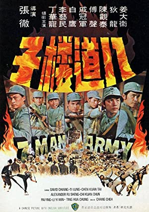 7 Man Army Subtitle Indonesia