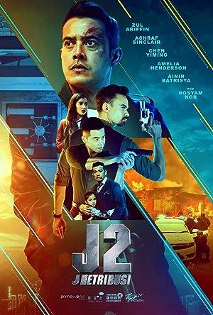 J2 : J Retribusi Subtitle Indonesia