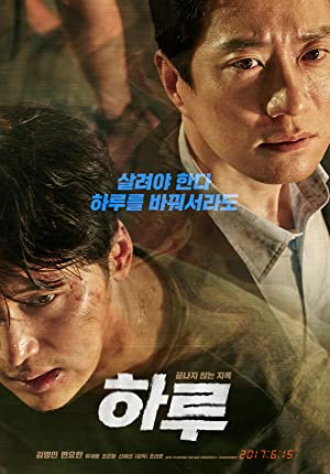 A Day Subtitle Indonesia