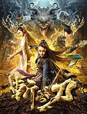 The Blade of Wind Subtitle Indonesia