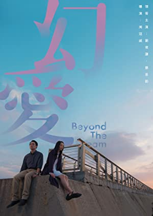 Beyond the Dream Subtitle Indonesia