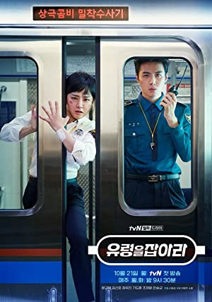 Catch the Ghost Subtitle Indonesia