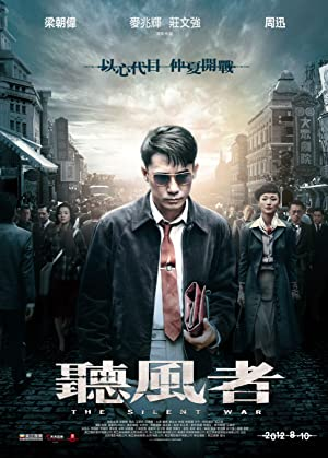 The Silent War Subtitle Indonesia