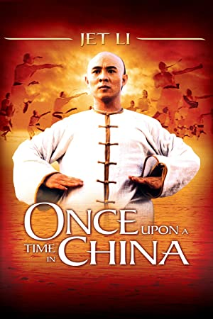 Once Upon a Time in China Subtitle Indonesia