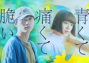 Blue, Painful and Brittle Subtitle Indonesia