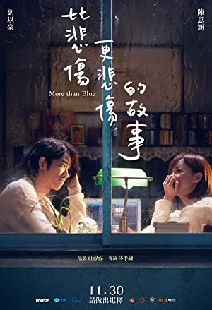More Than Blue Subtitle Indonesia