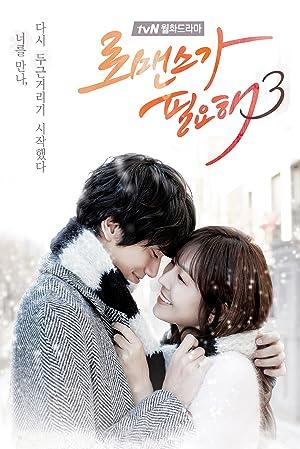 I Need Romance 3 Subtitle Indonesia