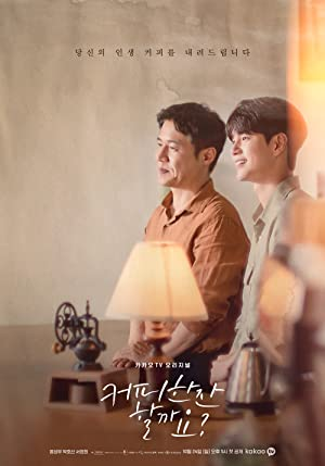 Would You Like a Cup of Coffee? Subtitle Indonesia