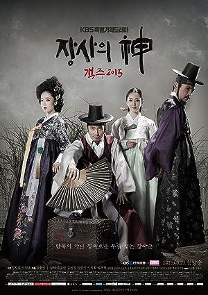 The Merchant: Gaekju Subtitle Indonesia