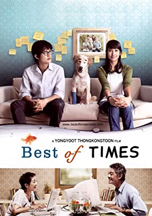 Best Of Times Subtitle Indonesia