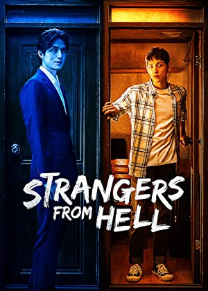 Hell is Other People Subtitle Indonesia