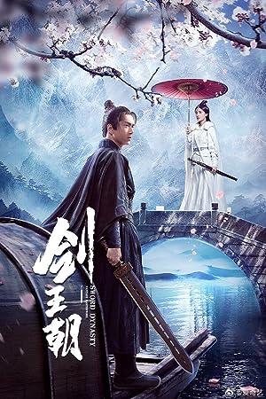 Sword Dynasty Subtitle Indonesia