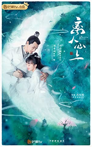 The Sleepless Princess Subtitle Indonesia