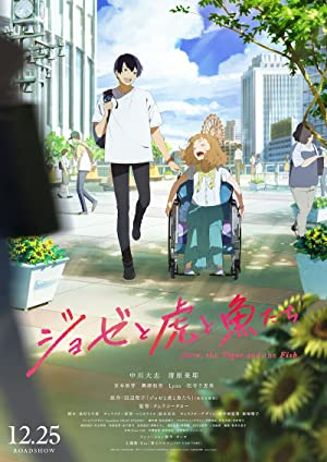 Josee, the Tiger and the Fish Subtitle Indonesia