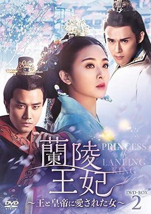 Princess of Lanling King Subtitle Indonesia
