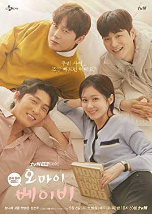 Oh My Baby Subtitle Indonesia