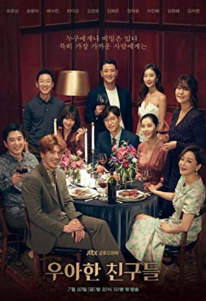 Graceful Friends Subtitle Indonesia