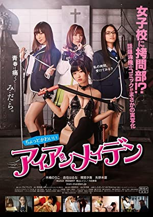 The Torture Club Subtitle Indonesia