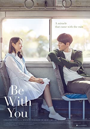 Be With You Subtitle Indonesia