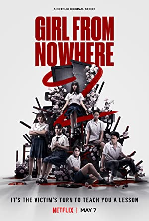 Girl From Nowhere - Second Season Subtitle Indonesia