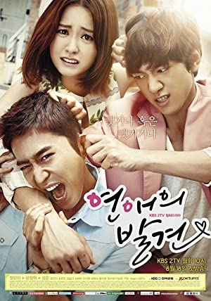Discovery of Love Subtitle Indonesia