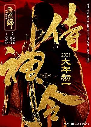 The Yin Yang Master Subtitle Indonesia