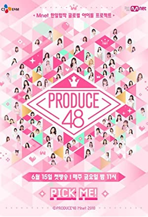 PRODUCE 48 Subtitle Indonesia