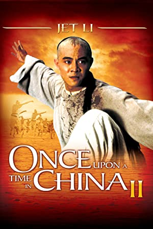 Once Upon a Time in China II Subtitle Indonesia