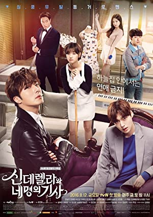 Cinderella and Four Knights Subtitle Indonesia